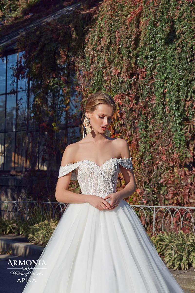 Весільна сукня Arina