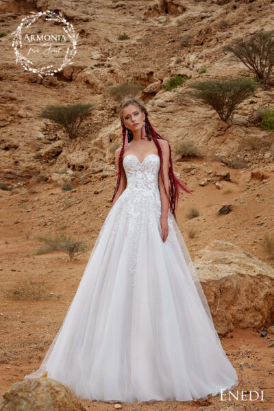 Свадебное платье Enedi Armonia