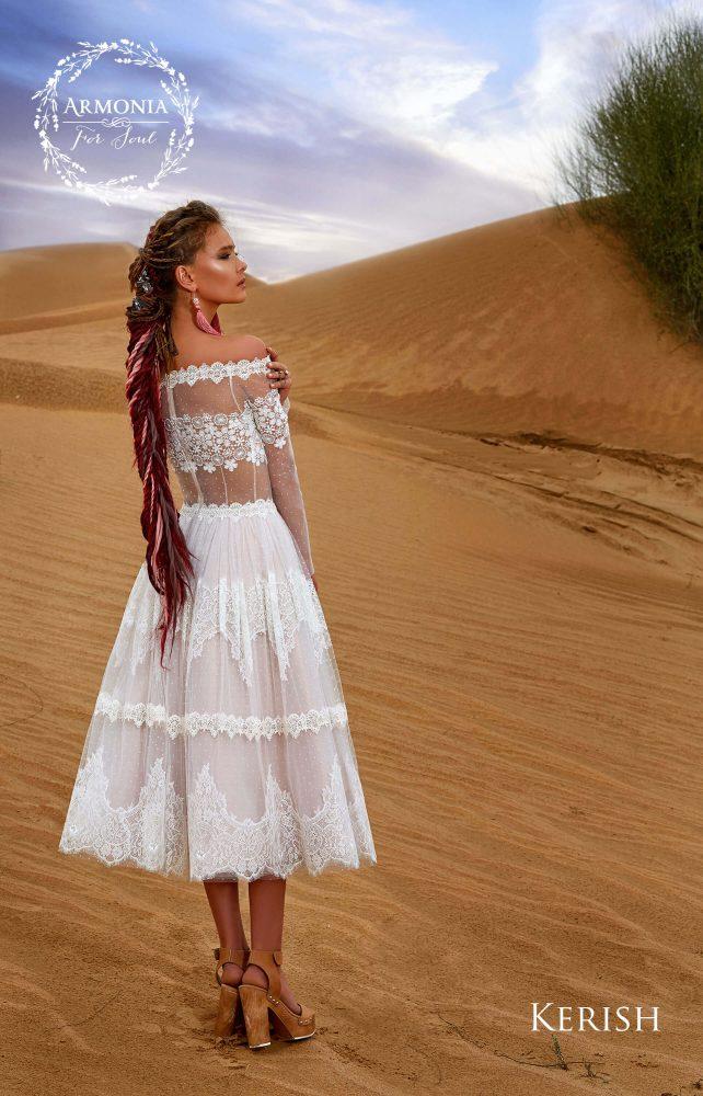 Cвадебное платье Kerish Armonia