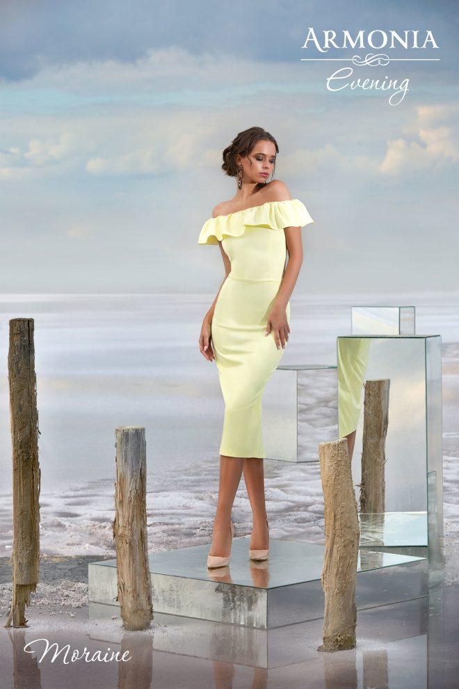 Вечернее платье Moraine Armonia