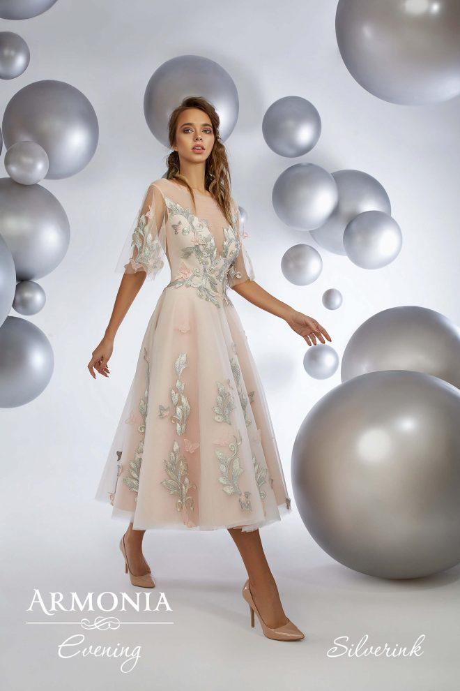 Вечірня сукня Silver Ink Armonia